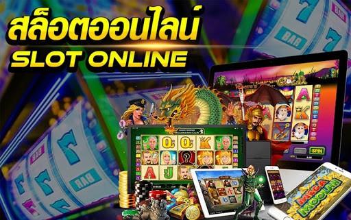 สล็อต เกมออนไลน์ เล่นแล้วได้เงิน พร้อมวิธีการเล่นอย่างละเอียด