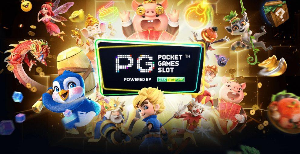 ค่ายเกมพนันออนไลน์ pg ค่ายเกมมาเเรง สนุกได้ทุกวัย